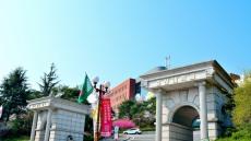 호산대, 5년 연속 글로벌 현장학습 지원사업 선정