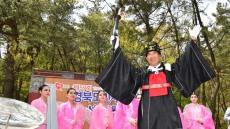 '제57회 경북도민체육대회' 19일 경산서 개막…4일간 열전