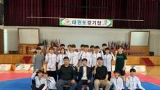 영천시청 태권도단, '제57회 경북도민체육대회' 태권도 종목 종합우승 차지