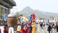 성주군, 서울서 세종대왕자태실 태봉안 행사 재현