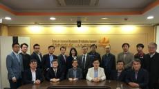 동국대 한의과대학, 한의학교육영남컨소시엄 정기회의 개최