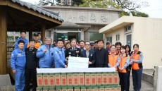 포항제철소, 자매마을 기초소방시설 기증