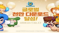 크아M 1천만 다운로드, 글로벌 캐주얼게임으로 발돋움한 비결은?