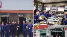 SK머티리얼즈, 지역상권활성화 일조...지역식당이용 임직원에 식비 지원