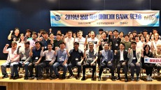 [봉화소식] 혁신 아이디어 BANK 현장 워크숍 개최등