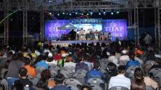 울산 중구, 18일 '2019 태화강 국제 재즈페스티벌' 개최