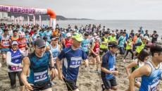 울산 북구, '제13회 강동해변 몽돌마라톤대회' 개최