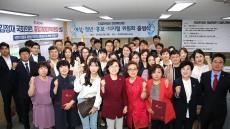 한국당 포항북 당협, 조직개편 단행