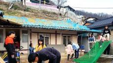 안동에 마을공방생긴다...문화 예술 향유 기회제공