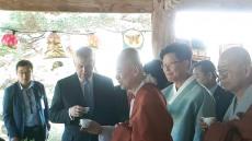 앤드루 영국 왕자도 감탄한 안동봉정사  국화차