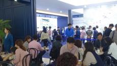 '동대구역 더샵 센터시티' 분양열기 '후끈'…견본주택 오픈 3일간 2만2000명 방문