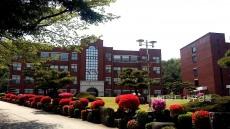 경북전문대학교, 하계 대학 자체개발 해외봉사프로그램 선정