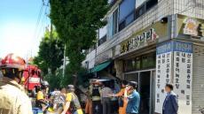 김천서 1t 트럭 가게로 돌진…7명 부상