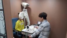 울산 북구, 드림스타트 아동 대상 안경지원