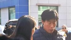 검찰 '가이드 폭행' 박종철 전 예천군의원 징역형 구형