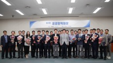 부산청년정책연구원, '부산정책고위과정 1기' 수료식 성료