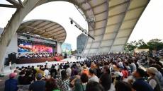 청도군, 2019 반려동물을 위한 콘서트 '성료'