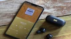 사운드로 차별화한 TWS 블루투스 이어폰, 브리츠 BR-TWS202