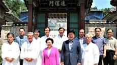 도산·병산서원 세계유산 등재 주역 안동 방문