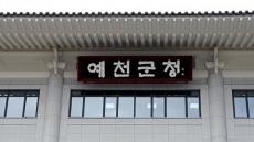 예천군, 영업용차량 밤샘주차 특별단속 운영