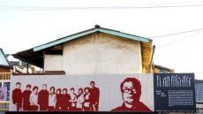 의성군, 주민과 방문객이 모두 행복하게 .....2차 '마을미술프로젝트' 시행