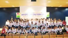 군위군자원봉사센터, 청소년캠프 열어