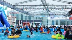 '경주엑스포 여름 Pool 축제' 한여름 피서지 '각광'…버블파티 '인기 짱'