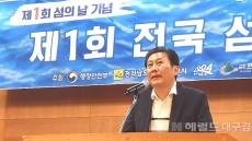 목포 삼학도서 ' 섬에서 이렇게 살았다'발표한 울릉 배상용씨 대상수상