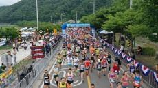 2019 청송사과트레일런 대회 '성료'