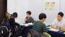 대구대, 대규모 입학박람회 개최…수시모집서 총 신입생의 89% 선발