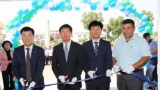 계명문화대, 우즈베키스탄에 '사마르칸트 스타트업 인큐베이팅 센터'개소