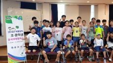 봉화 지역 初·中생 중국어 체험학습 성료.....체험학습으로 교육효과 높여