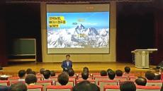 경북농협, 2019년 하반기 상호금융 사업추진방향 교육 ...농가소득 증대기여