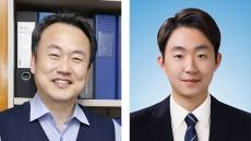 석줄기 영남대 교수·곽병길, 전기에너지 세계 최대 학회서 최우수 논문상 수상