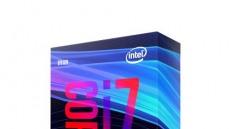 9세대 '코어 i7' 프로세서의 가능성은 어디까지인가?