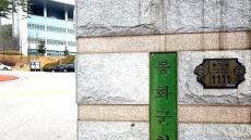 봉화군, 작년 살림살이 5831억...재정 운용결과 공시