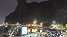 울릉 현포항서 열린 '우리나라 가장 동쪽 영화제'...성황리에 막내려