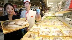 메가마트, 국내산 제수용 생선 혼합 세트 판매