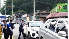 코레일 경북본부 '철길 건널목 일단 정지하세요'....철도교통안전 캠페인 전개