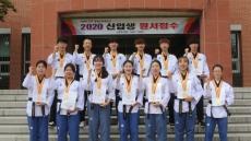 계명문화대, 한국대학태권도연맹회장기 대회서 메달 8개 수상