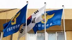 울릉경찰 당직자 신속한 대처로 대형화재 막았다.