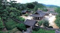 한국의 서원' 유네스코 세계유산 등재 선포식 대구와 영주서 열려