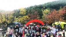 소백산국립공원서 오색빛 가을향연 즐기자....2019가을주간 행사 운영