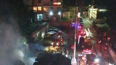 [종합]울릉도 식당서 화재발생...출장온 충주 소방관 2명 화재진압 도와