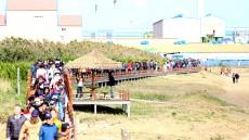 포항시, 호미반도 해안둘레길 걷기축제 내달 5일로 연기