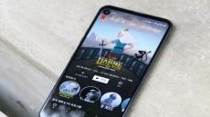 [리뷰] 홀인 디스플레이로 눈이 즐거운 스마트폰 'LG Q70'
