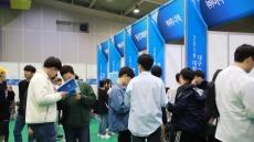 대구대서 열린 '2019 대학 리크루트 투어 '성황'