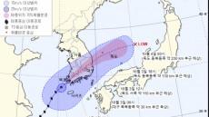 제18호 태풍 '미탁' 북상…대구·경북 많은 비