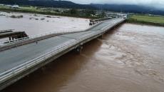 대구경북 태풍 '미탁' 피해 속출…6명 사망·1명 실종