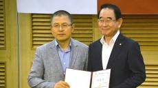 박명재,자유한국당 국가정상화특별위원회 부위원장으로 임명